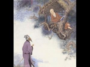 yuanwu