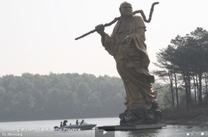 Large Bodhidharma statue at Damo Lake, Anhui Province
