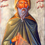 ascetical homilies of saint isaac the syrian pdf